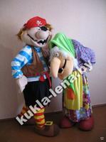Ростовые куклы Пират и баба Яга пошив на заказ на Пульсе Цен, купить в Минске