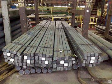 Квадрат 50х50 по стали У10А Длина 4,5-5м