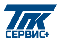 ТПК Сервис плюс