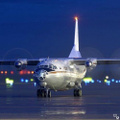 Авиационные масла Mobil купить в Саранске по выгодной цене