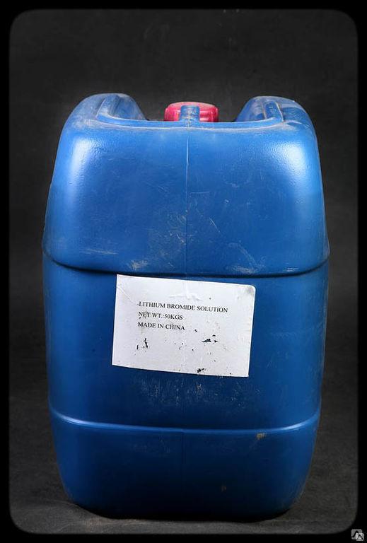 Литий бромид раствор технический CAS 7550-35-8, цена в Москве от компании СИЛАН